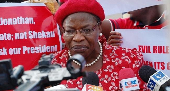 Former Minister Oby Ezekwesili